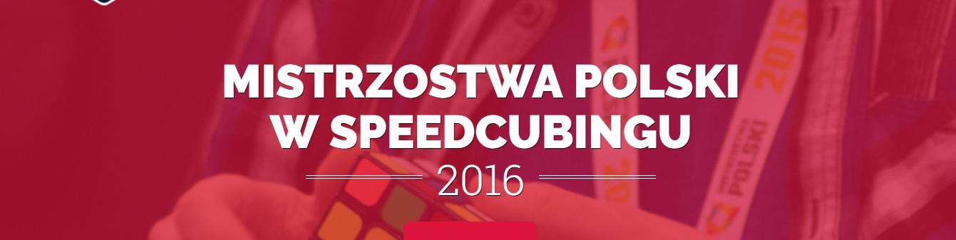 IIIT sponsors the Polish Speedcubing Championships in 2016